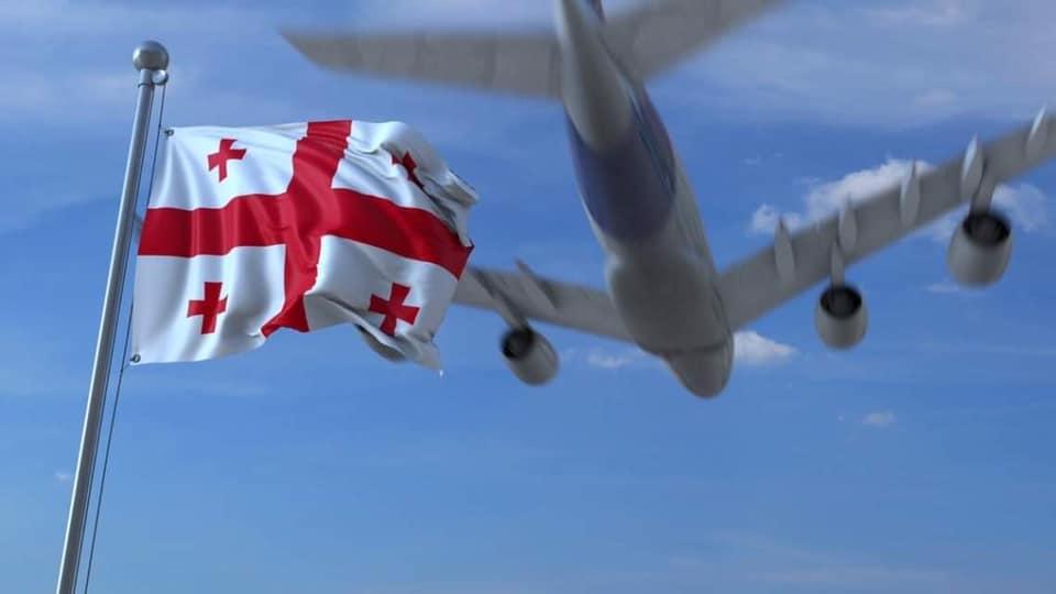 Грузія та літак