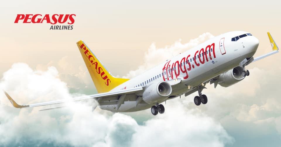 Літак Pegasus Airlines